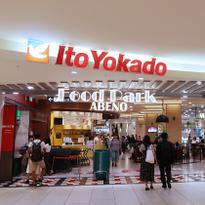 想要的商品全在這裡找得到!超好逛的大阪「ItoYokado(伊藤洋華堂)阿倍野店」