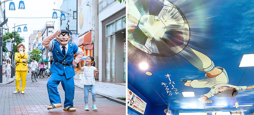 跟着《乌龙派出所》和《队长小翼》去东京葛饰圣地巡礼,亲子同游打破次元壁!