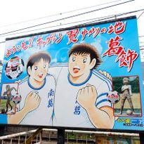 สนุกได้ทั้งครอบครัว! พาเที่ยวคัตสึชิกะ โตเกียวกับถนนที่จะได้พบกับมังงะและอนิเมะมากมาย