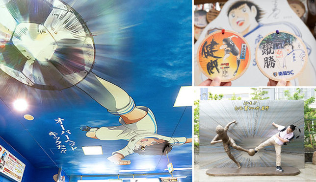 Adult and Kid Friendly! Meet Captain Tsubasa and Other Anime and Manga Characters in Katsushika, Tokyo