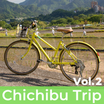 Chichibu trip vol. 2 - Cycling in the Japanese Countryside and Enjoying Local Products