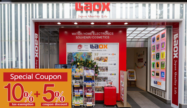 A Can't-Miss Discount at Laox, the Largest Duty-Free Shop in Japan!