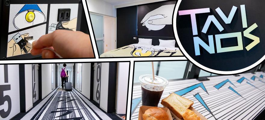 體驗漫畫主題新感覺飯店「HOTEL TAVINOS濱松町」