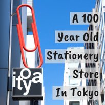 Inside Ginza Itoya, a 100 Year Old Stationery Store in Tokyo