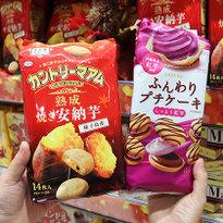 เรื่องของฝากญี่ปุ่นละก็ ต้องที่ ItoYokado สาขา Omori เลย ทั้งขนมญี่ปุ่น ผลไม้และอื่นๆบอกเลยว่ามีครบจบในที่เดียว!