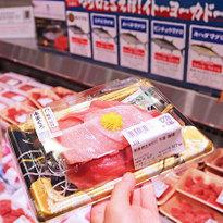 2019年秋季必買日本伴手禮!來ItoYokado(伊藤洋華堂)大森店一次買齊