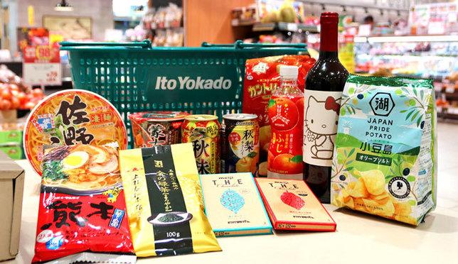 Shopping at ItoYokado Omori: Japanese Sweets, Fruit and More!