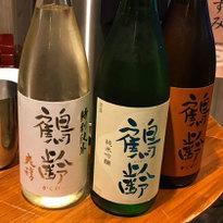 新潟のお米と日本酒を味わいながら楽しむ国際交流パーティ