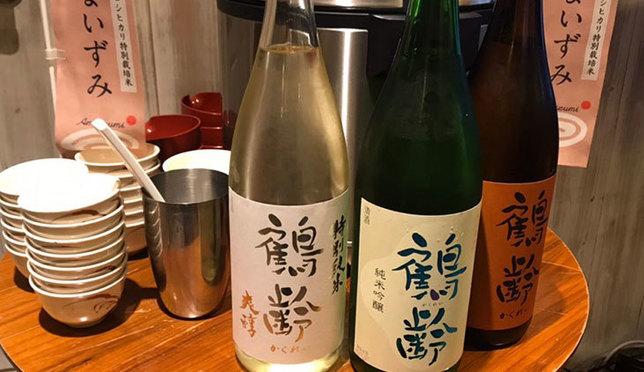 新潟のおいしいお米と日本酒を楽しむ国際交流パーティー「新潟県文化体験✕国際交流」
