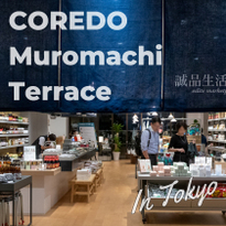Japanese Tradition Meets International Trends: COREDO Muromachi Terrace in Tokyo