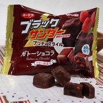 8 ขนมรสช็อคโกแลตต้อนรับวาเลนไทน์ที่หาได้ในร้านสะดวกซื้อ!