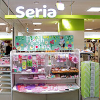 """แนะนำสินค้าจากร้าน 100 เยนสุดคุ้ม """"Seria"""" มีทั้งเครื่องเขียน เครื่องมือทำ BBQ อุปกรณ์ Outdoor และอีกมากมาย!"""