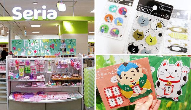日本百元商店Seria最新必買商品清單大公開