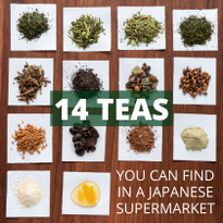 14 Teas That You Can Find in a Japanese Supermarket