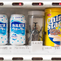 16 Unusual and Unique Vending Machines in Tokyo