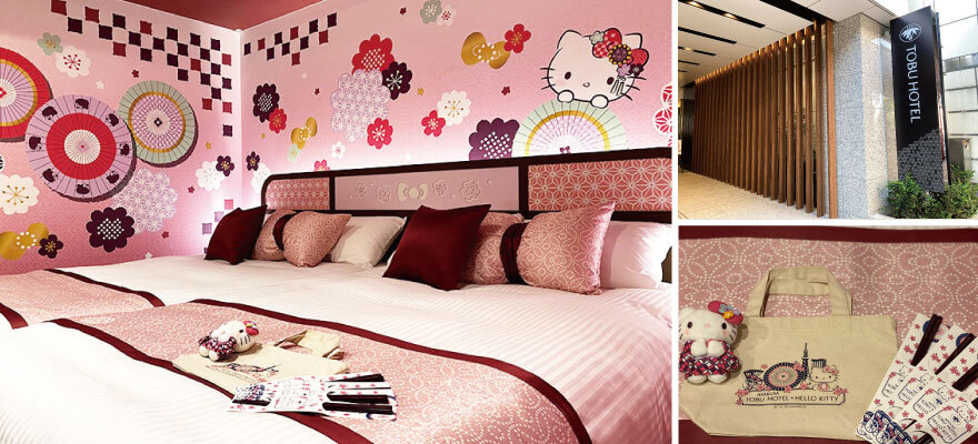 今すぐ泊まりたい!浅草東武ホテルに誕生した和風のハローキティルーム
