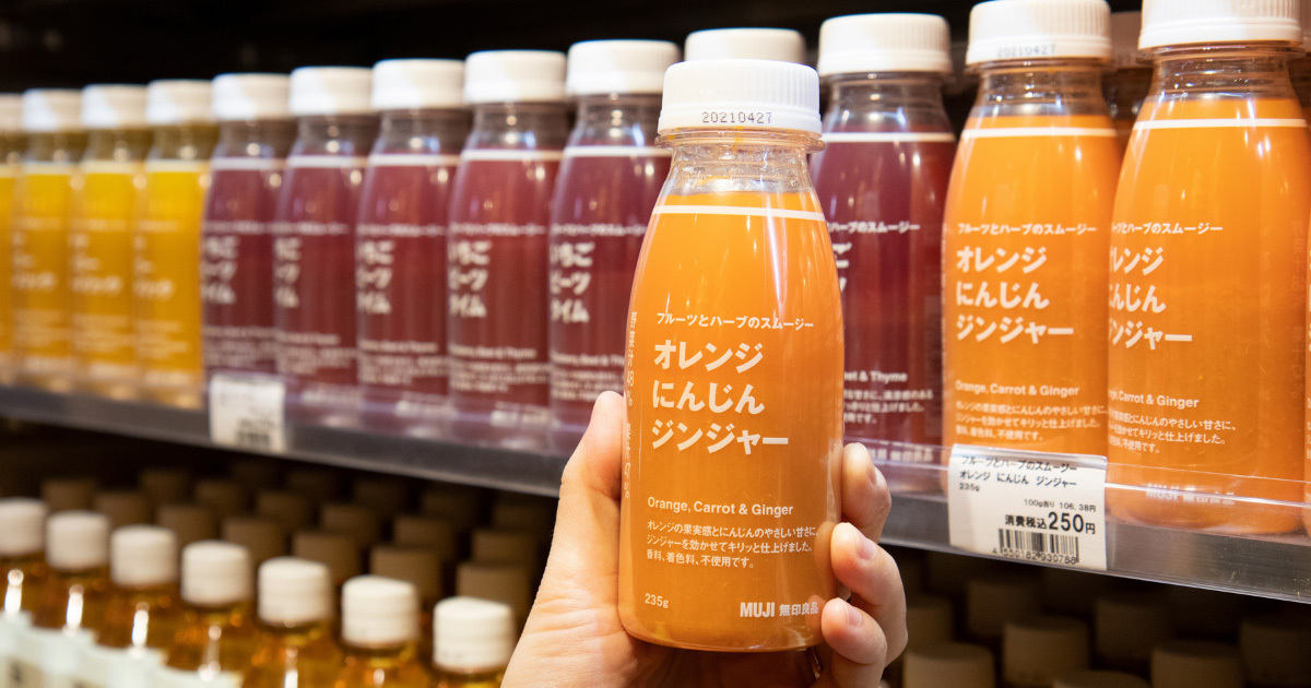 Our Top 15 Food and Drinks to Buy at Muji!