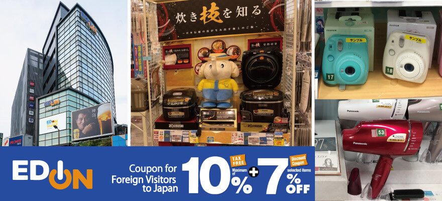 Coupons Included! Edion Namba Main Store, An Electronics Shop That Offers Hands-on Experiences