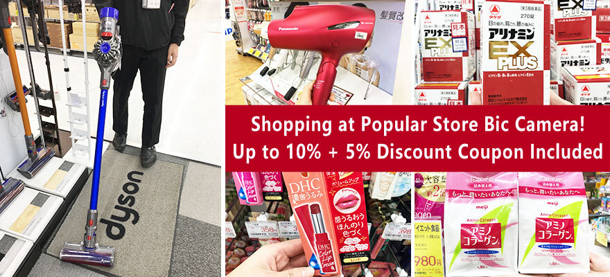 Shopping at Popular Electronics Store Bic Camera! Discount Coupon Included