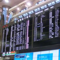 ข้อมูลเกี่ยวกับการเดินทางเข้าออกประเทศญี่ปุ่น