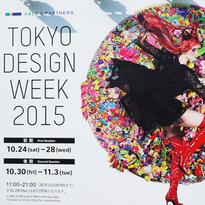 TOKYO DESIGN WEEK 2015(台湾)