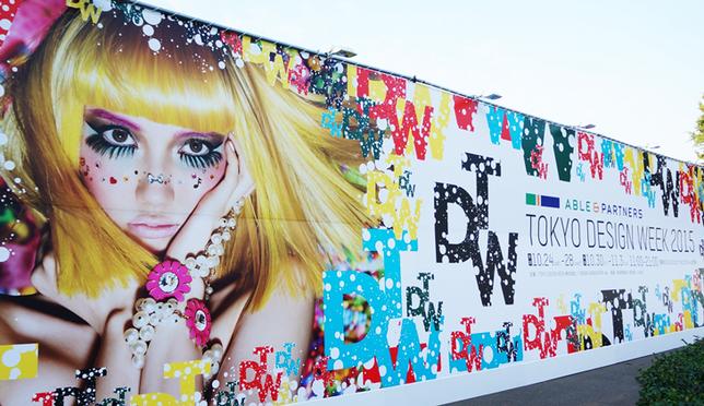 前進東京設計週!TOKYO DESIGN WEEK 2015