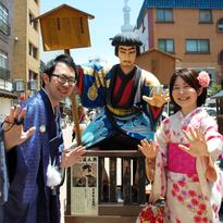日本和服體驗!變裝和服逛淺草!