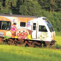 น่ารัก น่าเลิฟ! รถไฟอันปังแมน
