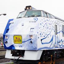 北海道可愛動物列車 「旭山動物園號」