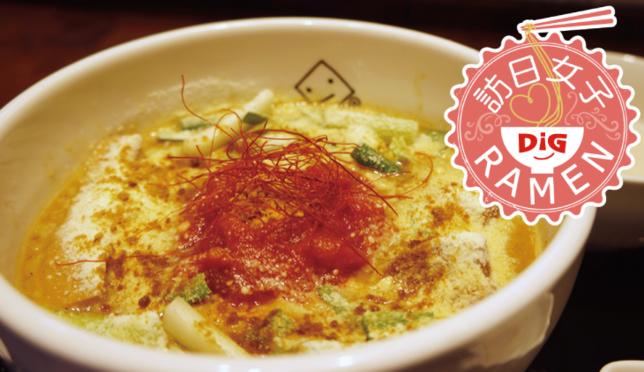 スパイス香る!女子のガッツリ麺「Miso Noodle Spot 角栄」
