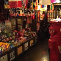 """ตะลุย""""ร้านกินดื่มญี่ปุ่น""""สไตล์โบราณ ในราคาน่าเหลือเชื่อ!"""