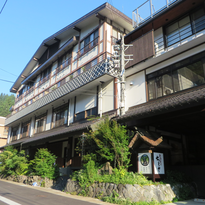 Ryokan Chitose