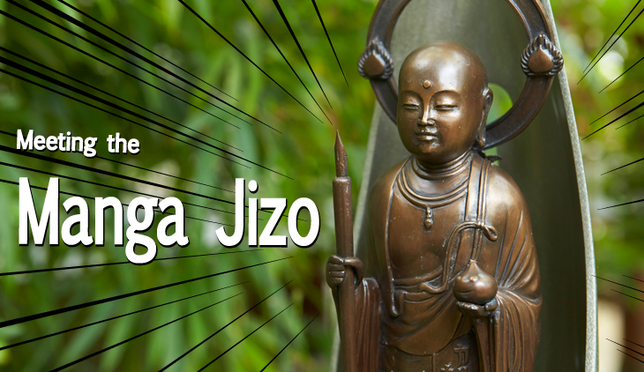 Meeting the Manga Jizo