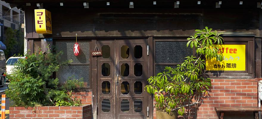 The outside of Kayaba Coffee.