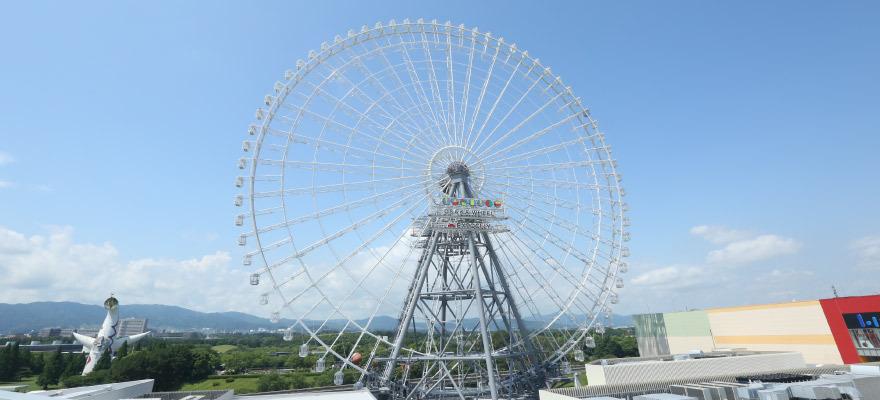 일본에서 가장 큰 오사카 EXPOCITY 대관람차