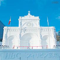 겨울 홋카이도 낭만 여행 추천 코스 Vol.3 삿포로 눈축제2016