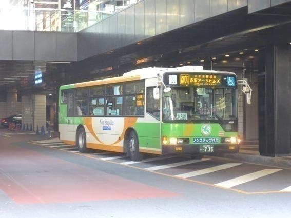Transportation in Japan: Buses   DiGJAPAN!