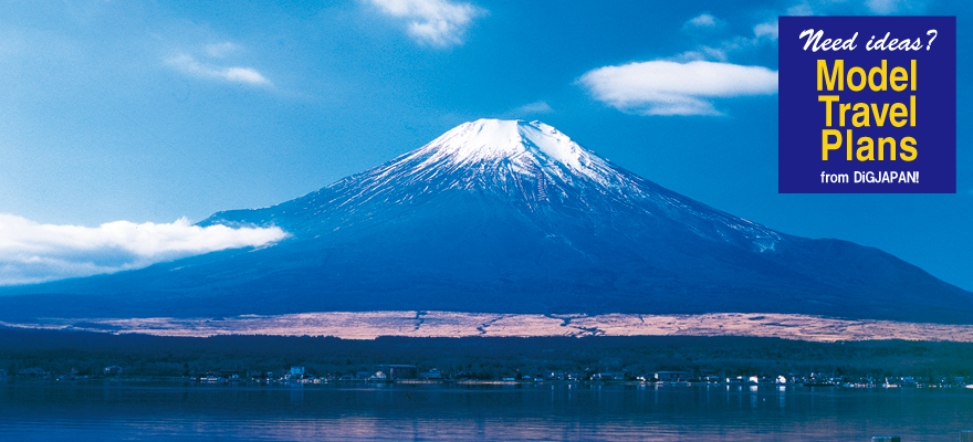 新宿出发!搭巴士游富士山