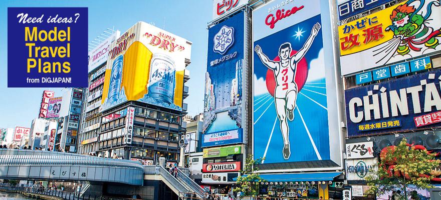 OSAKA - เที่ยวโอซาก้าครั้งแรก! เที่ยวรอบเมืองจุใจใน 1 วัน