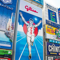 Welcome to Osaka: a First Timer's One-Day Guide