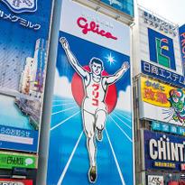 初次大阪遊必看!大阪1日遊完全制霸!