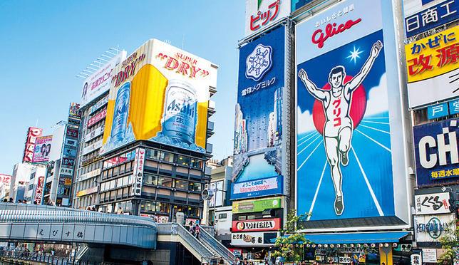 大阪1日遊完全制霸