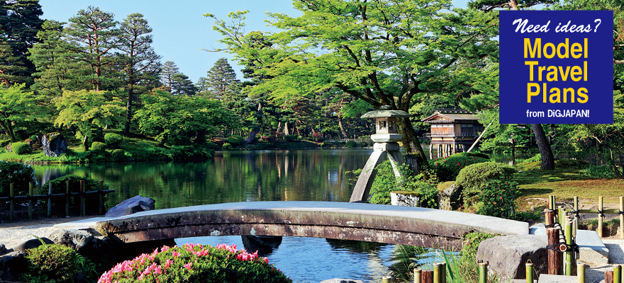 Experience the culture of Kanazawa