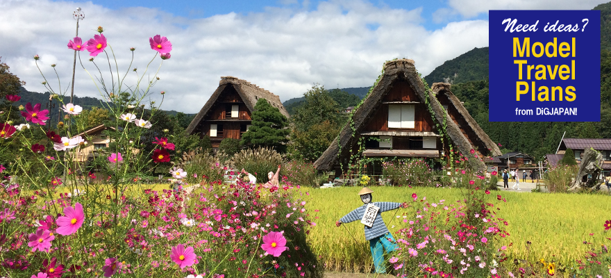 Explore the World Heritage Sites of Shirakawa-go & Takayama