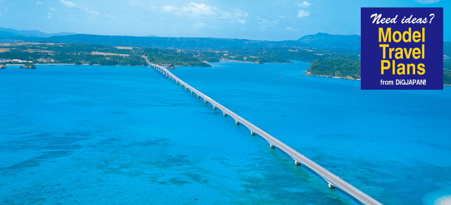 沖繩最佳景點自駕遊!