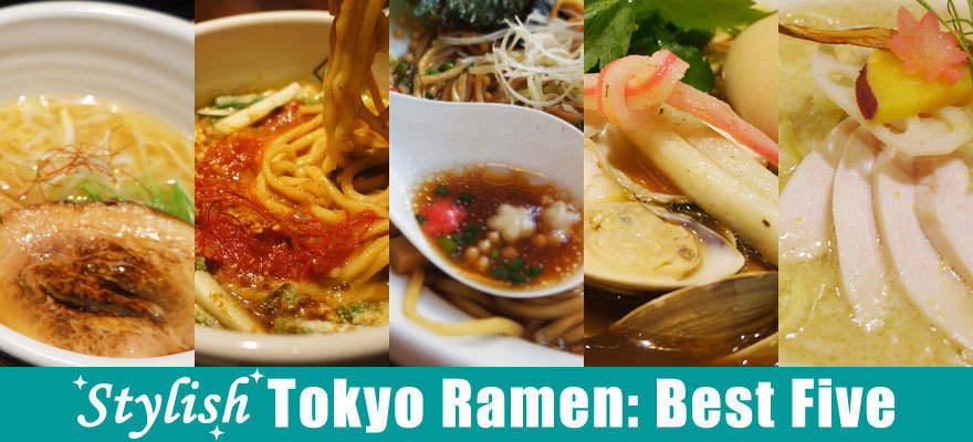Five Places in Tokyo to Enjoy Ramen in Style!