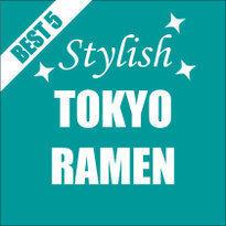 Stylish Tokyo Ramen: Best 5