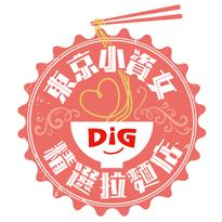 東京小資女精選的5大拉麵店