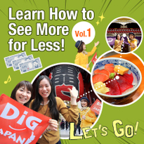 Learn How to See More for Less!: Tsukiji, Ginza, Asakusa Edition