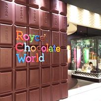 โรงงานช็อกโกแลตในสนามบิน Royce' Chocolate World